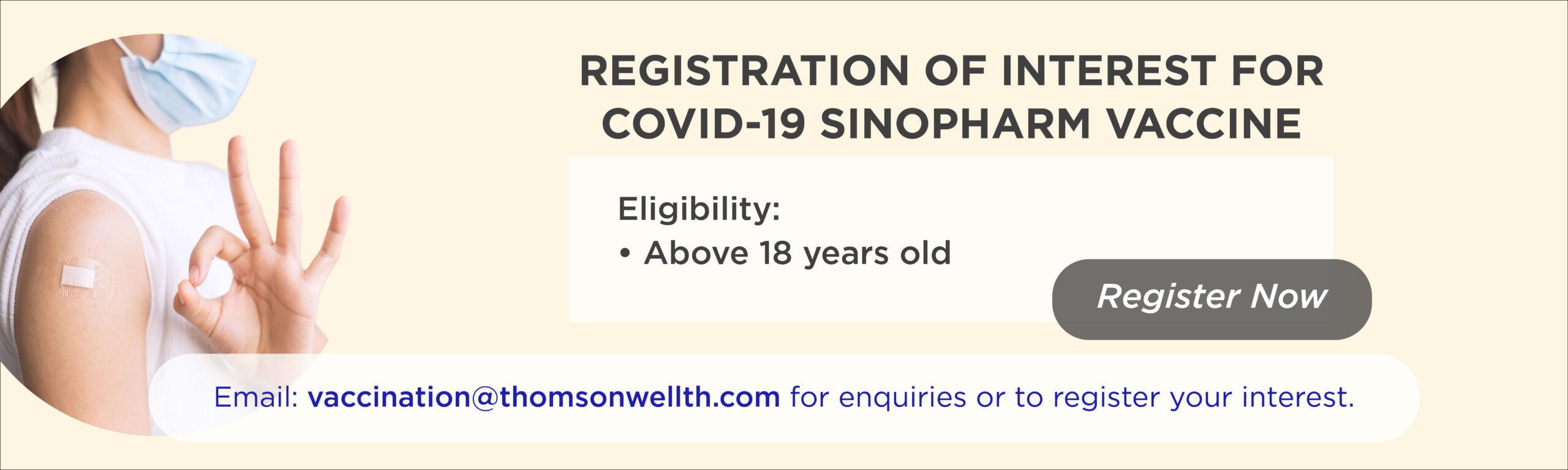 COVID-19 Sinopharm Vaccine 1